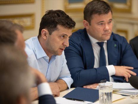 Руководитель Администрации Богдан подал объявление оприостановлении адвокатской деятельности
