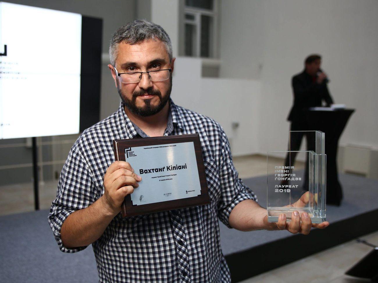 Главред 'Исторической правды' Кипиани стал первым лауреатом премии име