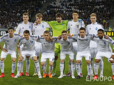 Матч порто-динамо киев онлайн