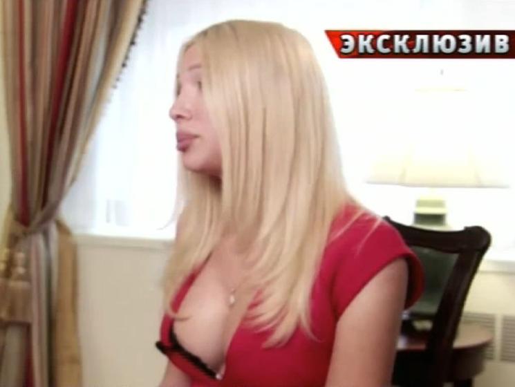 Секс русски видео рейда по задержанию трансвестита онлайн видео интимная связь