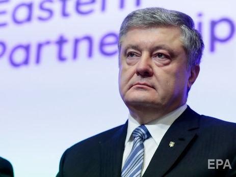 Специализированная антикоррупционная прокуратура открыла четыре уголовных производства в отношении Порошенко и должностных лиц в сфере энергетики после встречи Крючкова с главой ведомства