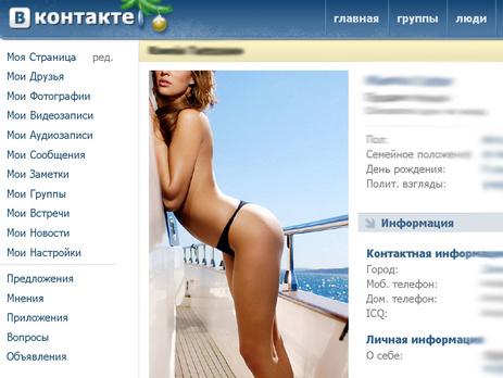 Социальная сексуальная сеть фото 729-387
