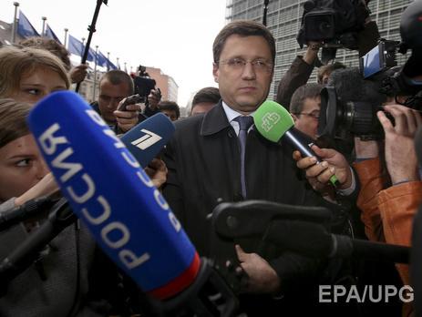 Российская Федерация  предложила Украине скидку нагаз в20 долларов