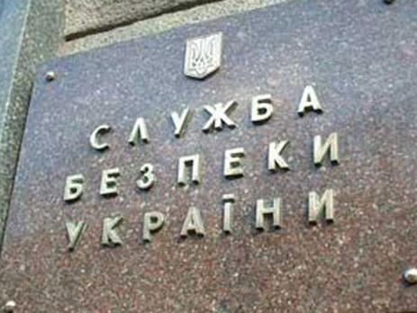 по маршруту Луганск