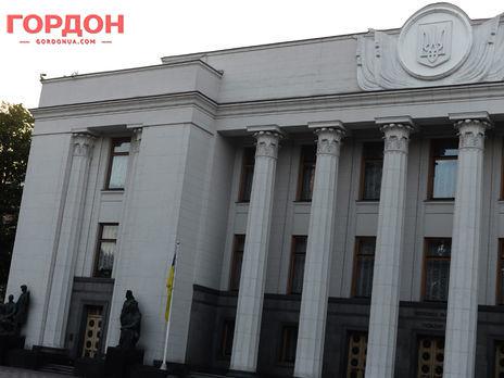 Рада 28 мая приняла за основу и в целом постановление №8576