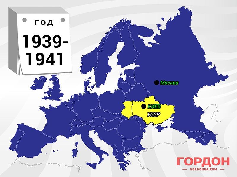 В составе Советской Украины