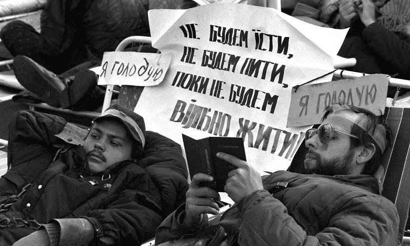 Голодающие во время протестов в Киеве, 1990 год