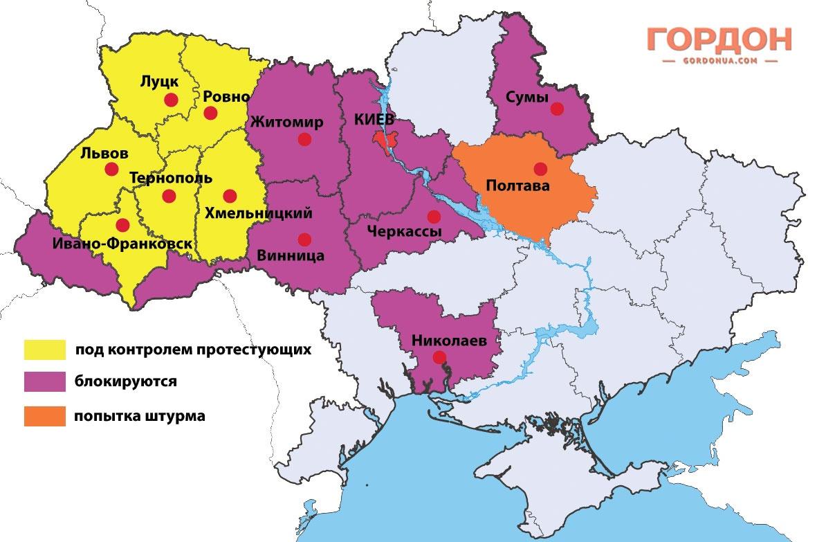 Карта протестов в Украине по состоянию на 20.20