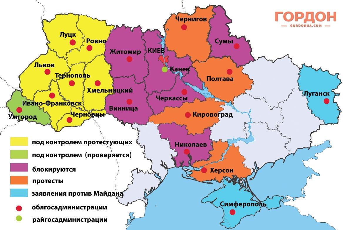Ukraine Natural Gas Resources Map
