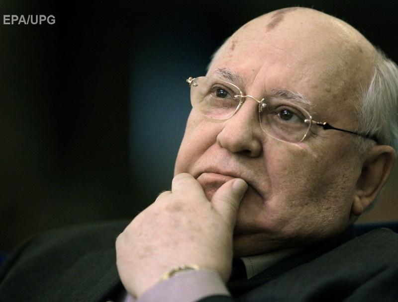 """Михаил Горбачев. """"Ой, он настолько противоречивая личность..."""". Фото: EPA"""