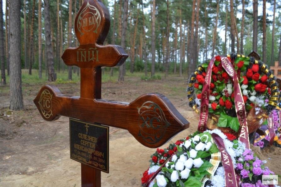 Сергея Селезнева похоронили 2 сентября во Владимире. Фото: progorod33.ru