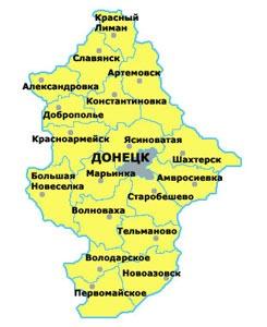 АТО: От террористов очищен весь север Донецкой области ...: http://gordonua.com/news/politics/ATO-Ot-terroristov-ochishchen-ves-sever-Doneckoy-oblasti-25557.html