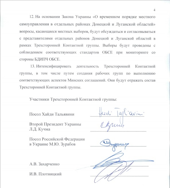 США и Канада в ОБСЕ призвали Россию отказаться от проведения выборов на оккупированной части Донбасса - Цензор.НЕТ 1760