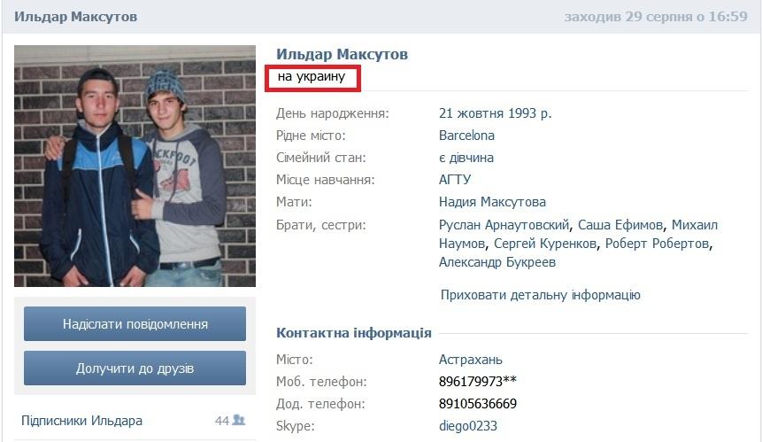 Фото: Ильдар Максутов / ВКонтакте