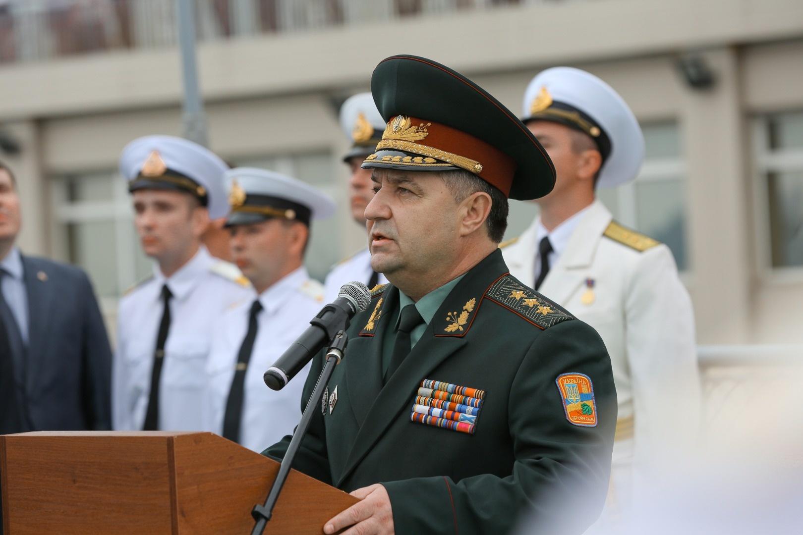 Полторак в новейшей форме наградил украинских военных