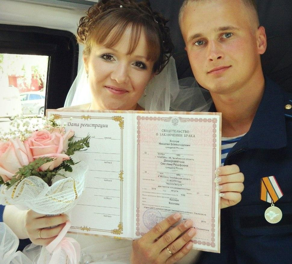 Николай Козлов женился чуть больше месяца назад, 1 августа 2014 года. Фото: Светлана Козлова (Динмухаметова) / ВКогтакте