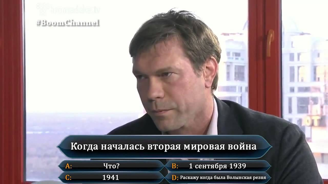 Топ-10 политических конфузов 2014 года в Украине