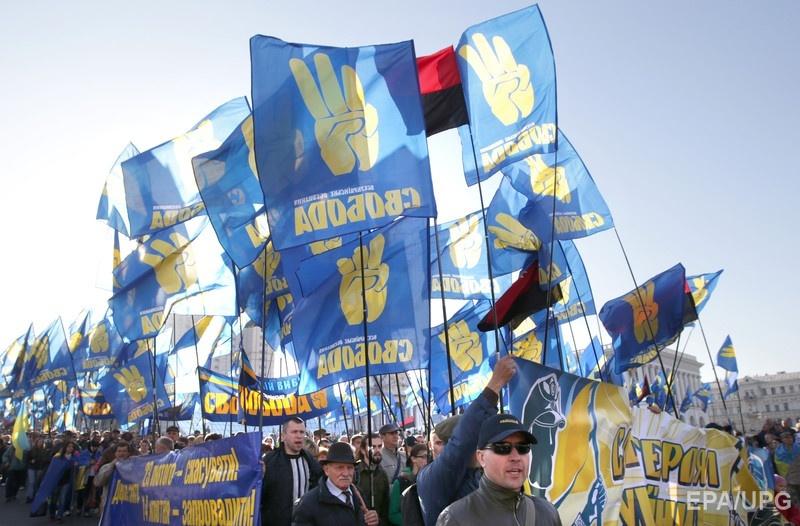 Большинство участников акции под Радой были свободовцами. Фото: EPA