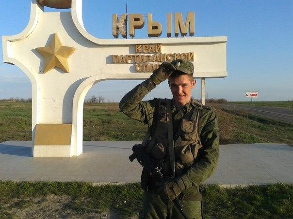 Весной этого года Захар Тимин был в Крыму. Фото: Захар Тимин / ВКонтакте