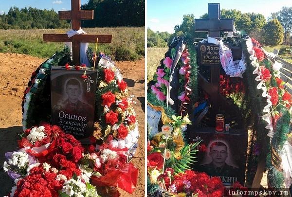 На днях на могилах похороненных в Выбутах псковских десантников установили каменные надгробия.Фото: informpskov.ru