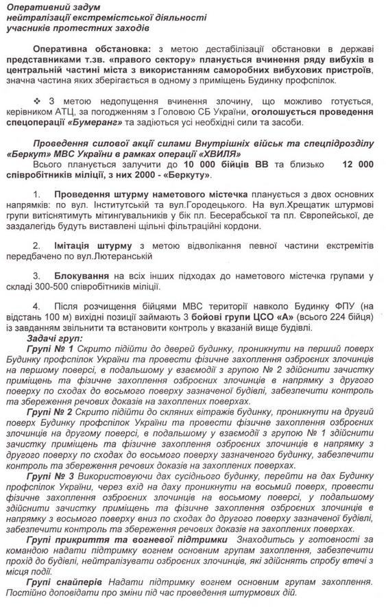 14_moskal_240214