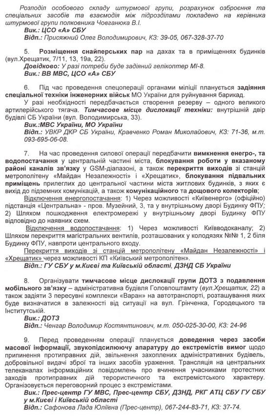 15_moskal_240214