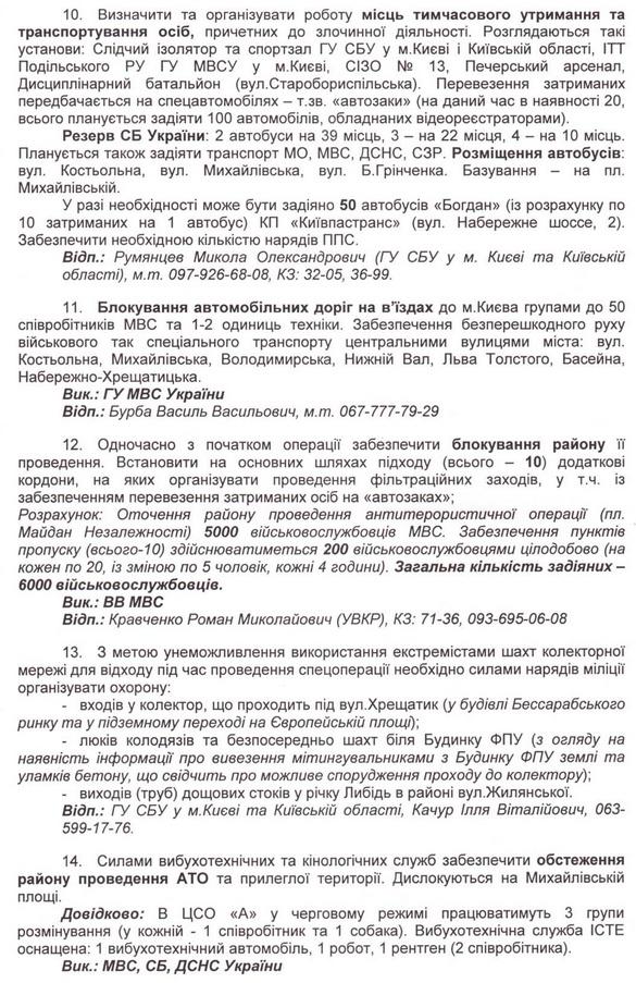 16_moskal_240214