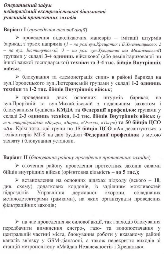 19_moskal_240214