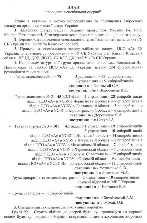 20_moskal_240214