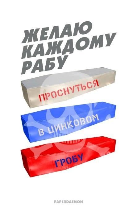 """За день боевики 11 раз нарушали """"режим тишины"""", - пресс-центр АТО - Цензор.НЕТ 2783"""