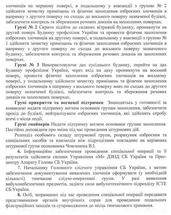 21_moskal_240214
