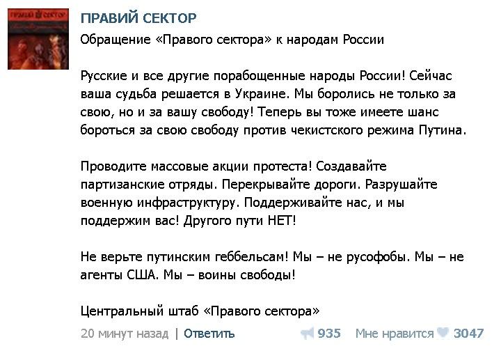 22_sektor_010314