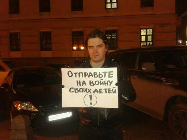 26_odin_010314