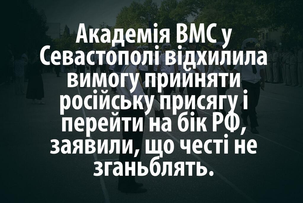 35_vms_sevst