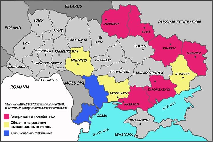 emotional_situation_in_ukraine
