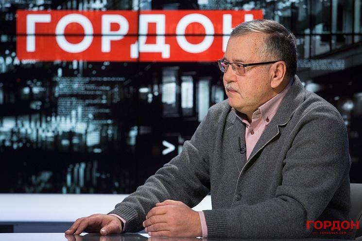 президент Гриценко