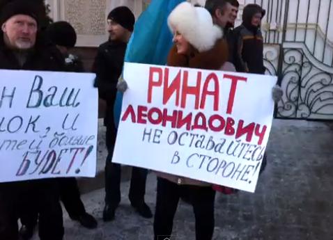 """Фото: """"Новости Донбасса"""""""