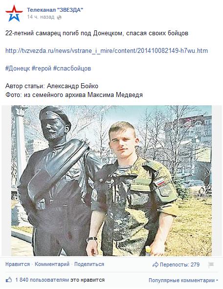 МИД РФ недоволен докладом ООН по Украине, признающим поддержку террористов Россией - Цензор.НЕТ 5542