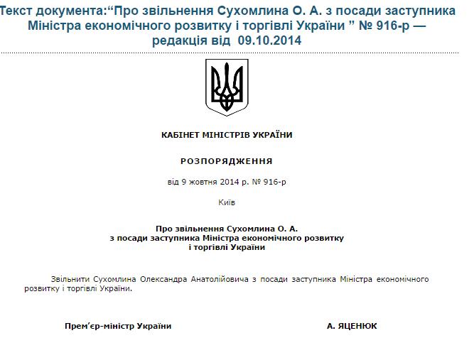 okrugy16updated_04