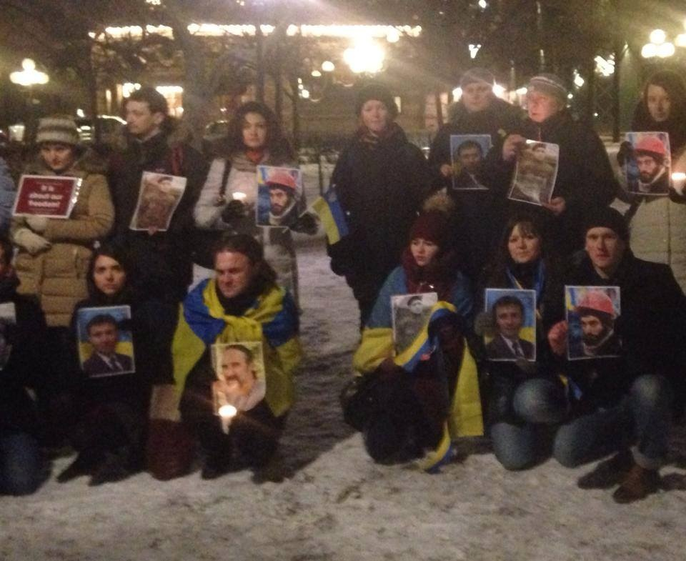 Фото: Євромайдан / Facebook