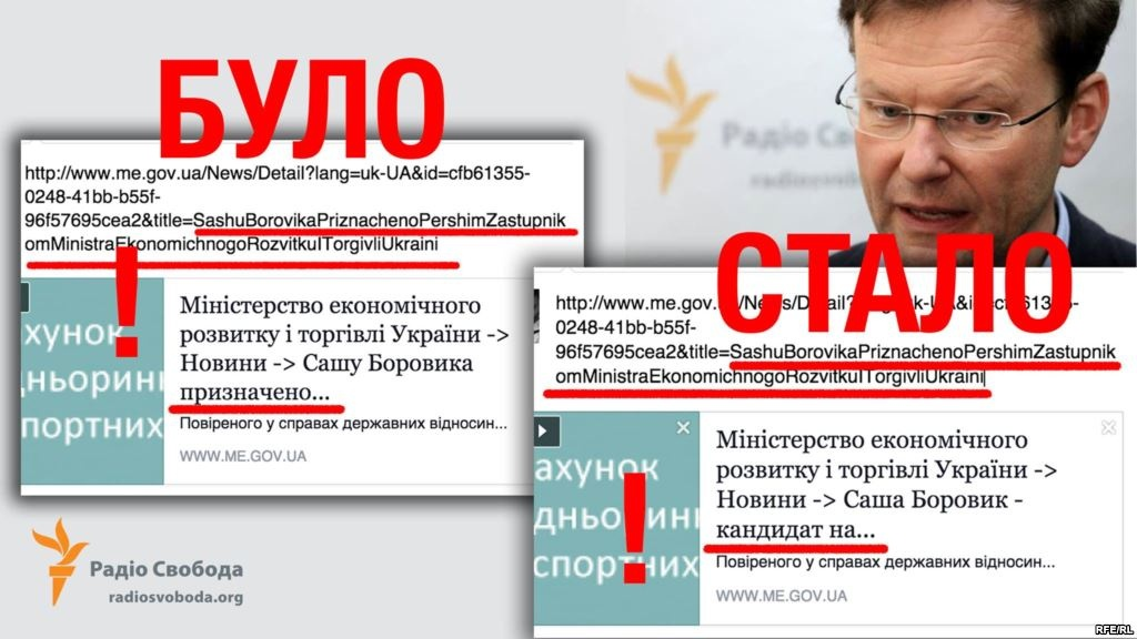 Яценюк прокомментировал конфликт с Боровиком и вызвал его на разговор тет-а-тет - Цензор.НЕТ 1450