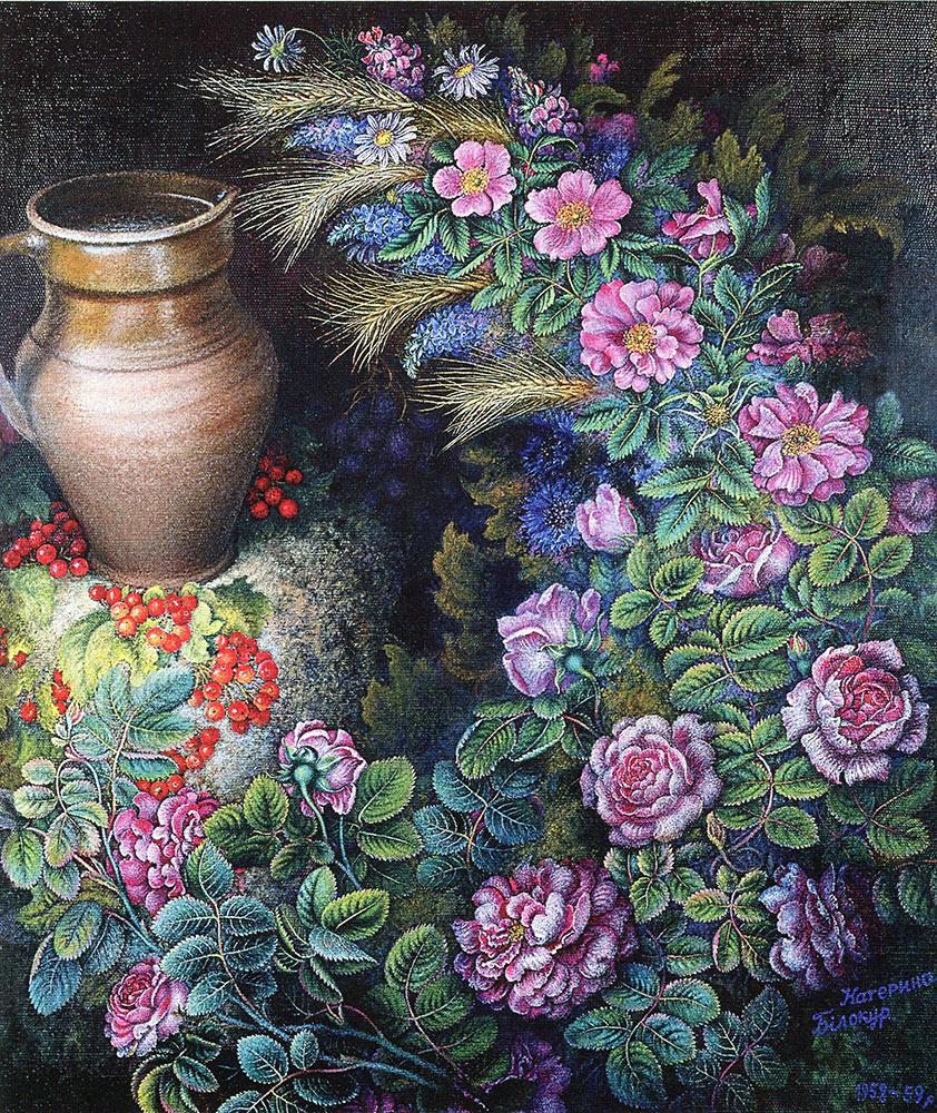 Фото: museum.net.ua