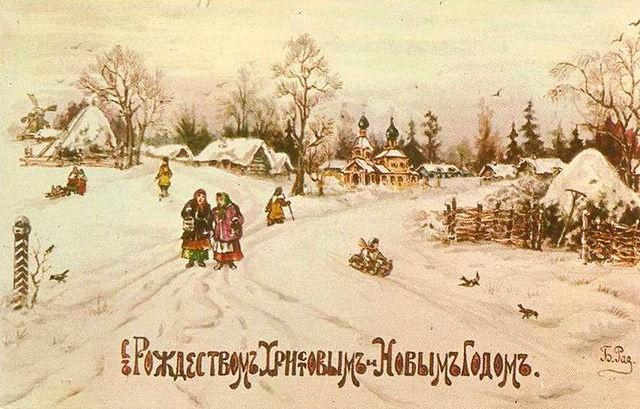 рождественская открытка фото