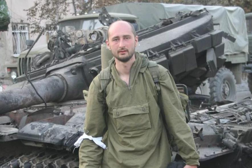 Бабченко во время российско-грузинской войны. Фото: Аркадий Бабченко / Facebook