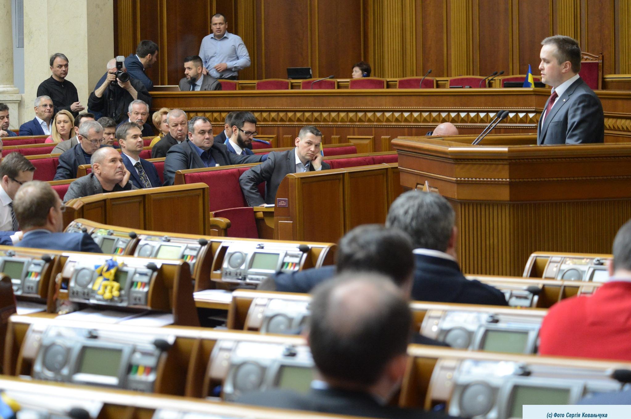 Депутаты заслушали выступление Холодницкого. Фото: Verkhovna Rada / Flickr