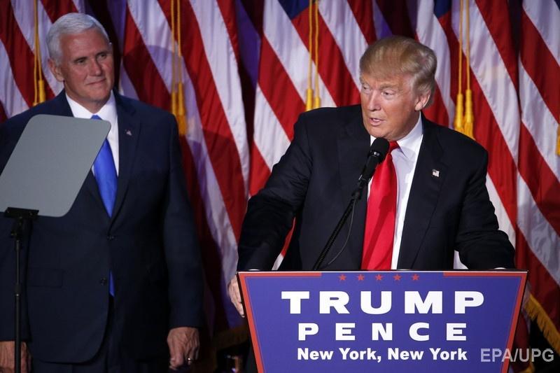 Майк Пенс и Дональд Трамп после оглашения результатов выборов. Фото: ЕРА