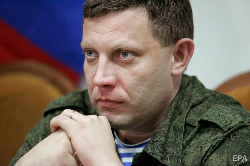 Захарченко называл Куця соучастником убийства Моторолы. Фото: ЕРА