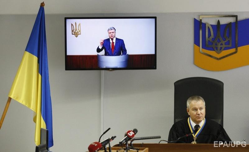 Порошенко давал показания в формате видеоконференции. Фото: ЕРА