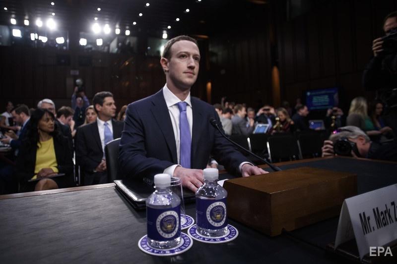 Накануне дачи показаний в Палате представителей Цукерберга заслушали в Сенате США. Фото: ЕРА