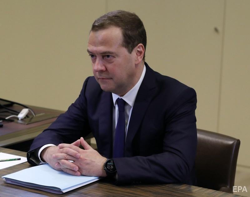 Медведев: На эту войну необходимо нужно будет реагировать - экономическими методами, политическими методами, а в случае необходимости и иными методами. Фото: ЕРА